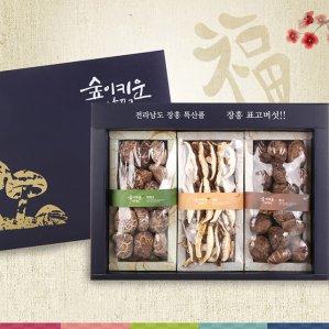 장흥표고버섯 선물세트 흑화고 혼합 3호