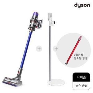 [다이슨]무선청소기 V11컴플리트(거치대+청소봉증정)