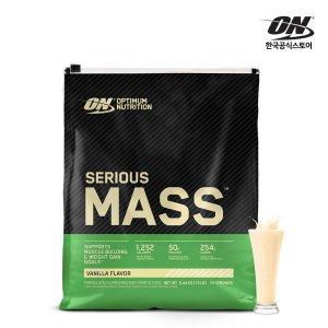 시리어스매스 5.44kg 바닐라/게이너벌크업 + 쉐이커