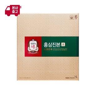 [정관장] 홍삼진본 40mlx42포 (42일분) /쇼핑백증정