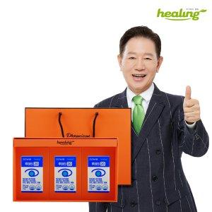 힐링 루테인20 눈건강영양제 30캡슐 선물세트
