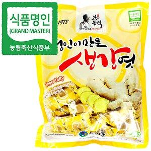 명인 생강엿 250g/쌀조청 엿/전통엿 분야 명인 강봉석