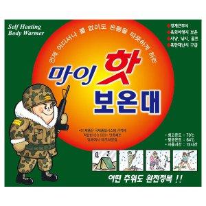 핫팩 마이핫 보온대 10개입 1박스 군용핫팩