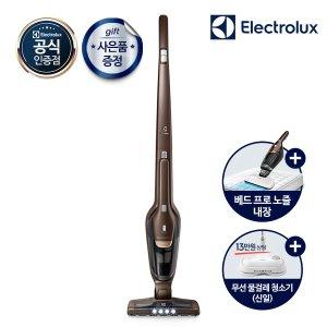 [브랜드위크]일렉트로룩스 무선청소기ZB3323BO+사은품