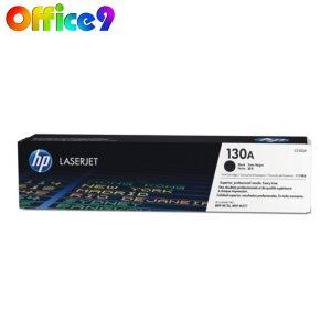 [9월 상품권증정이벤트!!] HP 정품토너 CF350A MFP_M176n M177fw 351A 352A 353A