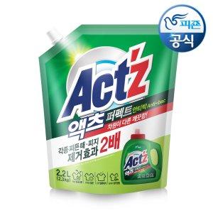 액츠 액체세탁세제 퍼펙트 2.2L - 안티박