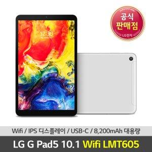 [포토리뷰이벤] LG G패드5 10.1 Wifi 태블릿PC LMT605