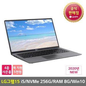 LG그램15 15Z90N-VA7BK 구매 183만+6%청구할인