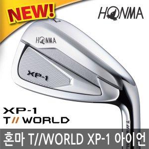 혼마 TOUR WORLD XP-1 남성 카본 5아이언 2020년