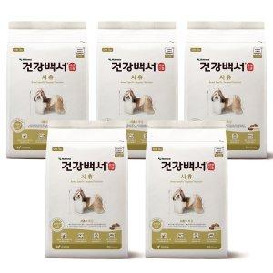 뉴트리나 건강백서 시츄 2kg5포 (10kg) 강아지사료