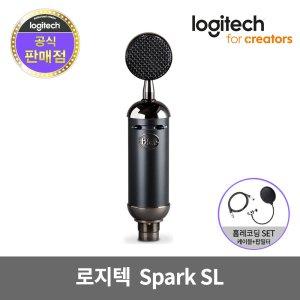 로지텍코리아 정품 BLUE Spark SL 스파크SL XLR마이크