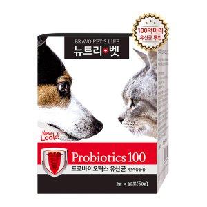 [APP추가할인] 뉴트리벳 프로바이오틱스 유산균 30포 강아지영양제