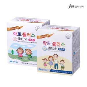 락토플러스 생 유산균 키즈 온가족 200포 선택+쇼핑백
