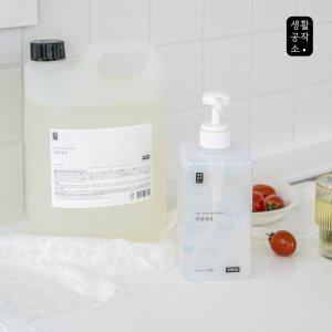 [생활공작소] 주방세제 750ml x 3입 (향 선택)