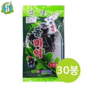 [수산쿠폰20%] 지도표 성경김 돌미역 40gX30봉