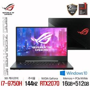 [에누리 프로모션 12%중복할인!!] ASUS ROG GX502GW-ES028T (i7 16GB 512GB 2070 윈10)
