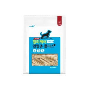 [유통기한 2021-01-08] 파밀 멀티케어덴탈츄 플러스 피모건강 100g