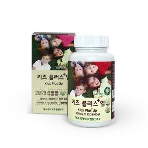 키즈플러스업 성장기어린이 멀티비타민미네랄 1개월분