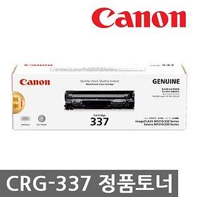 [디지털 5% 쿠폰] 캐논 정품토너 CRG-337 MF217W MF215 MF235 MF226DN