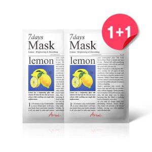 1)아리얼 세븐 데이즈 마스크 1+1 레몬