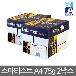 더블에이 스마티스트 A4 75g 5000매 2BOX