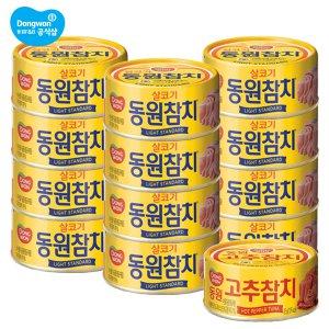 동원 라이트참치 100g x 12캔/고추참치