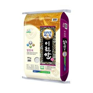 [농할쿠폰20%] [홍천철원] 21년도 임금님표이천쌀 10kg