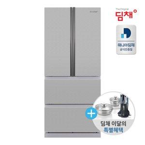 정품 20년형 스탠드 김치냉장고 EDQ57DFGBS/4룸/551L