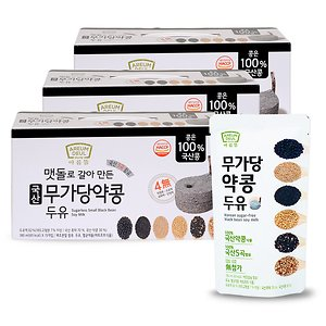 100%국산콩 무가당 약콩 두유180ml 45팩 /무첨가