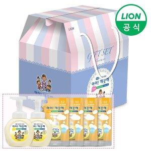 아이깨끗해 선물세트 250ml용기 2개 + 200ml리필 4개 (순/레몬/청포도)