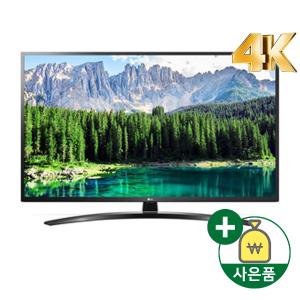 (KT올레)LG75인치 UHDTV 75UM791C KT인터넷가입 신청