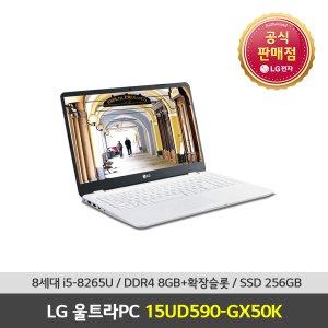LG전자 울트라PC 15UD590-GX50K