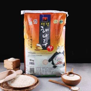 [농할쿠폰20%] 당진해나루 삼광 특등급 10kg 단일품종/박스포장