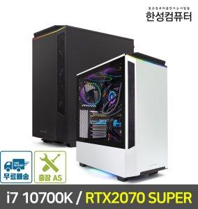보스몬스터 DX5770/i7 9700KF/RTX2070 SUPER/데스크탑