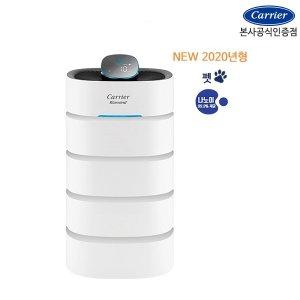 캐리어 클라윈드 공기청정기 CAPS-P060HLAW2