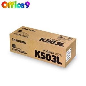 [9월 상품권증정이벤트!!] 삼성 CLT-K503L 정품토너 SL-C3010ND SL-C3060FR SL-C