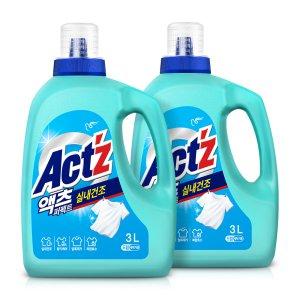 액츠 액체세탁세제 퍼펙트 실내건조 3.2L - 드럼용 X2