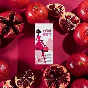 [석류콜라겐] 미녀들의 시크릿 빨강석류콜라겐 4개월분 8박스