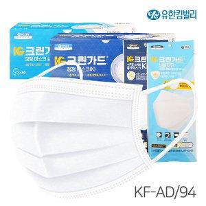 유한킴벌리 크린가드 비말 마스크 50매 KF80 KFAD덴탈
