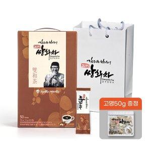 김오곤원장 진한쌍화차 전통차 한방차 건강차 선물