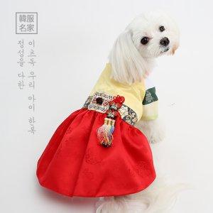 [수공예] 이화 공주 색동한복