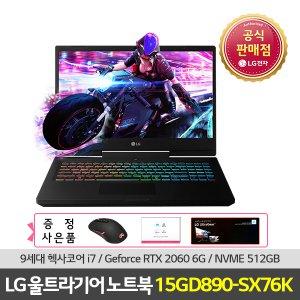 LG전자 게이밍 15GD890-SX76K