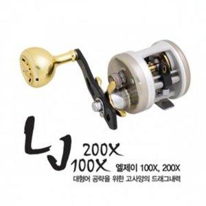 바낙스 선상베이트릴 LJ100X/LJ100HX/LJ200X