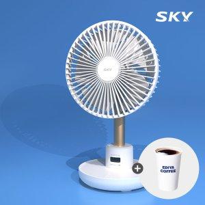 스카이 케어 윈드 400 무선 탁상용 선풍기 SKY-WD400