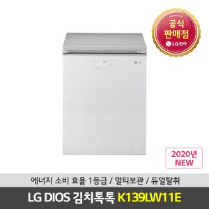 LG 디오스 신모델 K139LW11E 뚜껑형 김치냉장고 128L