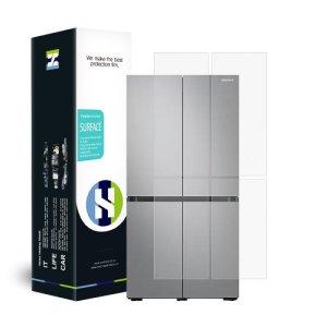 삼성 냉장고 비스포크 RF85R9332T2 무광 외부보호필름 세트