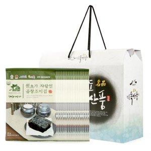 (햇김) 해초명가 구운 조미곱창김 전장 20봉 선물세트