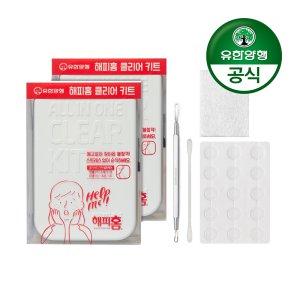[유한양행]해피홈 트러블 케어 클리어키트 2개