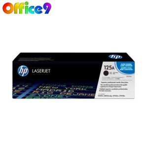 [9월 상품권증정이벤트!!] [HP공식판매] HP CB540A+CB541A+CB542A+CB543A 정품토