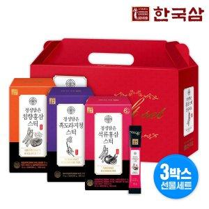 한국삼 정성담은 석류/흑도라지청/침향홍삼스틱/추석